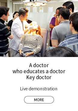 A doctor who educates a doctor Key doctor
